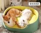 貓窩 冬天保暖可拆洗冬季網紅泰迪狗狗用品貓咪四季通用寵物床【快速出貨八折搶購】