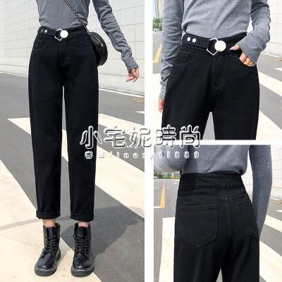 牛仔褲 黑色牛仔褲女高腰寬鬆秋裝顯瘦直筒哈倫哈倫褲子   【全館免運】