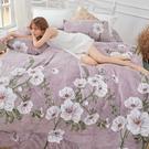 法蘭絨 / 雙人加大【深宮秘境】含兩件枕套  鋪棉床包薄被毯組  戀家小舖AAR315