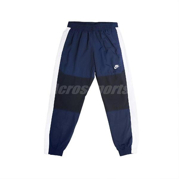Nike 長褲 NSW Woven Trousers 藍 黑 男款 運動休閒 【PUMP306】 BV5388-451