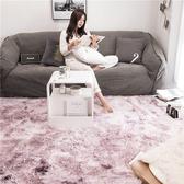 北歐風長毛絨扎染地毯-粉紫(120x190cm)