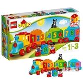 積木得寶系列10847數字火車DUPLO大顆粒益智積木玩具xw