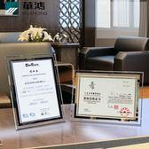 水晶玻璃相框擺台7寸5 6A4證件12寸  jy證書獎狀創意掛墻照片畫框