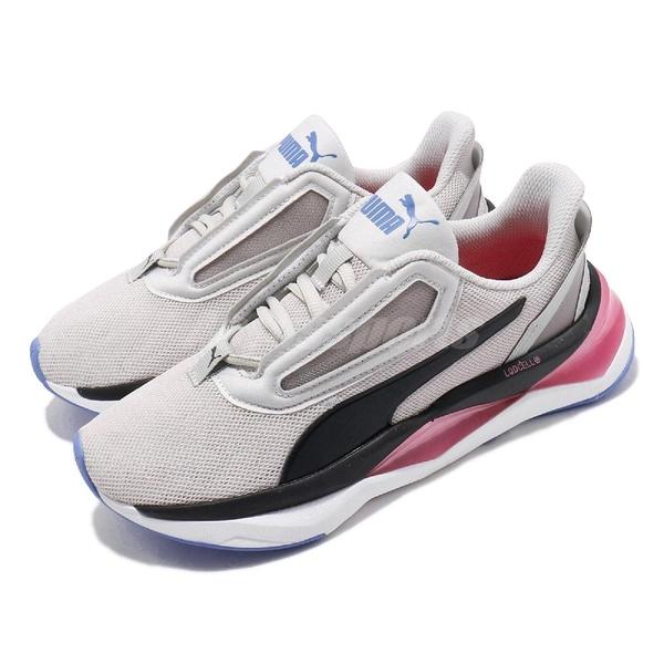 Puma 訓練鞋 LQDCell Shatter Shift Q4 Wns 灰 白 女鞋 運動鞋 健身房 【ACS】 19263102