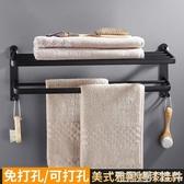 免打孔黑色毛巾架衛生間摺疊浴巾架美式太空鋁浴室毛巾桿衛浴掛件 怦然心動