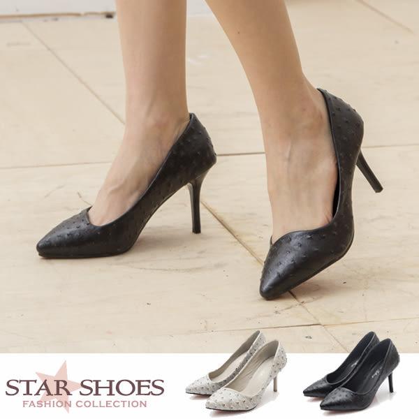 STAR SHOES-摩登都會法式點點小尖頭高跟鞋