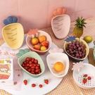 水果籃 家用客廳水果籃簡約可愛廚房洗菜盆瀝水籃創意塑料瓜果收納置物籃【快速出貨八折鉅惠】