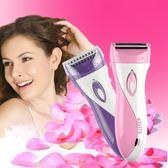 腋下脫毛器女用電動剃毛器女士專用去腋毛剃