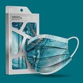 銀康 醫療防護口罩-金沙雀綠