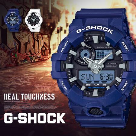 G-SHOCK GA-700-2A 潮流男錶 GA-700-2ADR