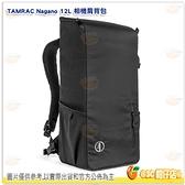 Tamrac Nagano 12L 美國 肩背相機包 黑色 鏡頭包 攝影包 雙肩包 單眼相機 大容量 後背包 公司貨