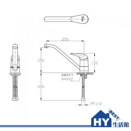 HCG 和成 KF3577T 生物能科技廚房龍頭 -《HY生活館》水電材料專賣店
