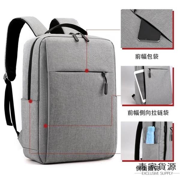 時尚商務雙肩包男後背包學生書包簡約電腦包女旅行背包【毒家貨源】