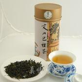 百大文山包種茶雲仙(4兩)-香氣撲鼻,滋味甘潤,入口生津
