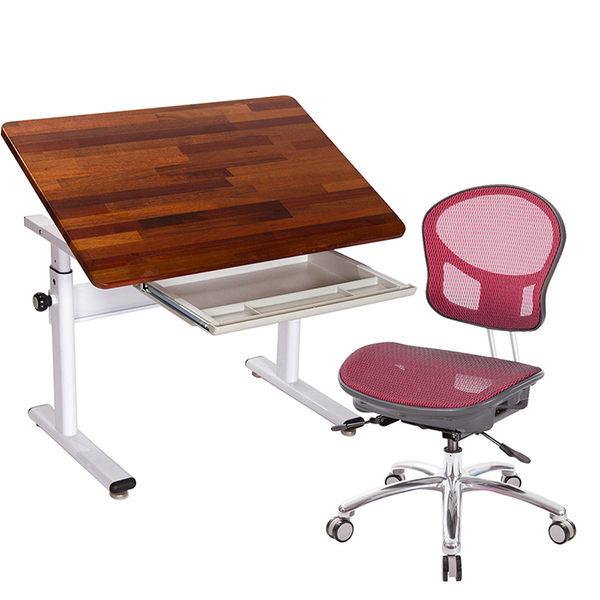 GXG 兒童成長 原木書桌 型號3686KA 搭配全網椅