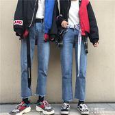 韓國同款復古水洗牛仔藍毛邊牛仔褲 18ss男女款   東川崎町