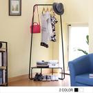 ONE HOUSE-DIY-多功能角落衣架角度 衣架 衣櫥 衣櫃 吊衣架 HA116BK