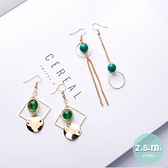 耳環 草木綠色系多元素耳環 A3018