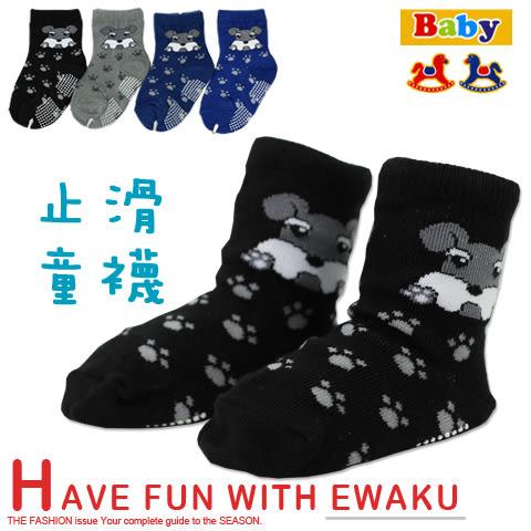 精梳棉 止滑寶寶襪 雪納瑞款 台灣製 宜羿