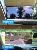 汽車防遠光燈神器克星眼鏡防眩目防炫目遮陽板日夜兩用司機護目鏡