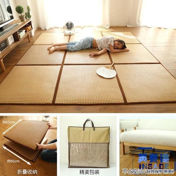九格地毯臥室拼接榻榻米地墊涼席墊夏季兒童床邊爬行墊子【英賽德3C數碼館】
