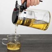 茶壺 耐熱玻璃泡茶杯辦公室可拆洗內膽茶具套裝家用泡茶壺【快速出貨】