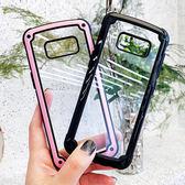 三星 S8 S9 + plus 手機殼 四角防摔 氣囊殼 透明 手機套 軟邊 玻璃殼 透明 保護殼