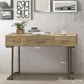 【水晶晶家具/傢俱首選】JF0808-1希爾頓4尺鐵腳造型三抽書桌
