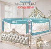 床護欄 床圍欄寶寶防摔防護欄垂直升降嬰兒床防撞床圍床護欄1.8-2米擋板