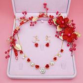 新款新娘飾品紅色頭飾項錬耳環三件套裝髮飾結婚敬酒禮服配飾 薔薇時尚