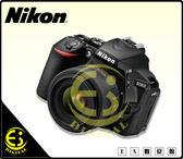 ES數位 Nikon D5600 + 18-55mm KIT 單鏡 單眼相機 2420萬像素 WIFI 輕巧 入門機