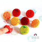 DIY兒童手工DIY手指印章繪畫涂鴉美勞工具海綿塑膠卡通印章8個塗鴉工具 交換禮物