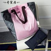 大容量可折疊便攜購物袋超市購物包環保袋側背女手提袋帆布袋買菜