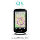 【愛瘋潮】Qii GARMIN Edge 1030 玻璃貼 (兩片裝) 手錶保護貼