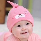 嬰兒保暖動物可調整純棉睡眠帽 嬰兒帽 童帽