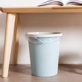 居家家歐式帶壓圈家用廚房客廳衛生間垃圾簍