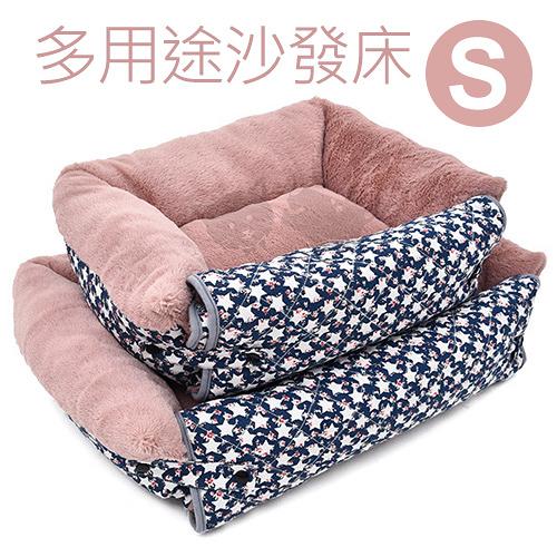 PetLand寵物樂園《美國Elite》星情寵物多功能沙發床(S號)/寵物床/狗床/狗窩/寵物睡窩