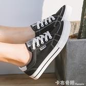 帆布鞋男鞋新款夏季潮流百搭低筒韓版透氣板鞋男士潮鞋子