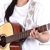 (萬聖節)吉他背帶 文藝範兒民謠木吉他背帶 個性吉他肩帶電吉他背帶貝斯背帶