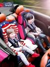 安全座椅 兒童安全座椅汽車用寶寶嬰兒可躺簡易車載便攜式坐椅0-12歲3-4檔 萬寶屋