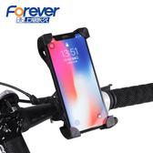 自行車手機架 手機支架山地自行車固定架配件騎行裝備電動摩托車載導航用防震
