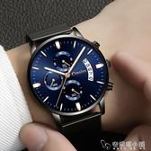 2019新款抖音同款手錶男非機械錶男錶防水夜光ins超火的網紅手錶 安妮塔小鋪