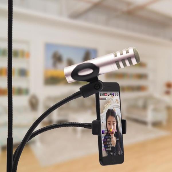 手機直播支架主播美顏補光桌面多功能雙設備麥克風神器-享家