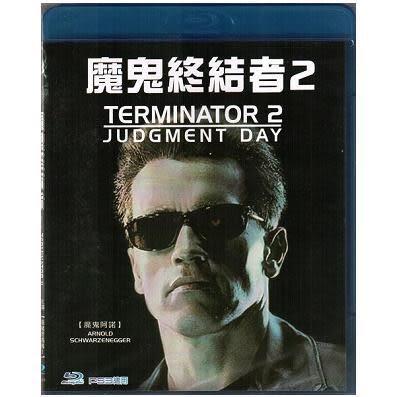 魔鬼終結者2 藍光BD / TERMINATOR II (音樂影片購)