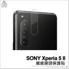 SONY Xperia 5 II 纖維鏡頭貼 手機鏡頭 保護貼 玻璃貼 防刮 防爆 手機後鏡頭 保護膜