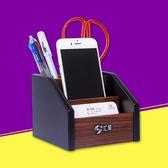 多功能木質筆筒辦公桌面創意擺件時尚筆座組合名片收納盒