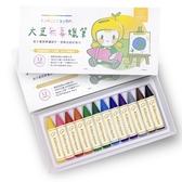 台灣 Kidzcrayon 大豆無毒蠟筆12色 兒童蠟筆 食品級 無毒蠟筆 加長版 9001 文具
