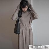 雙11特價 針織洋裝配大衣的中長款高領針織毛衣裙秋冬打底內搭慵懶風過膝收腰連身裙
