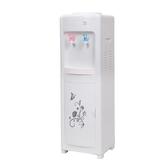 立式飲水機冷熱家用溫熱冰熱小型辦公室迷你型制冷制熱開水機部落