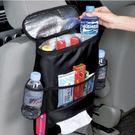 汽車椅背置物保溫袋【RR022】